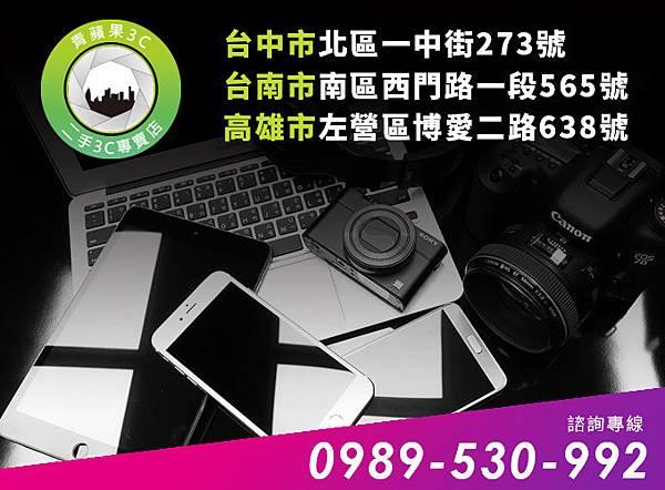 DM_收購手機.jpg