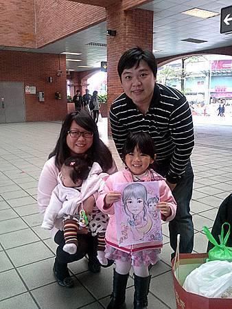 Family0501