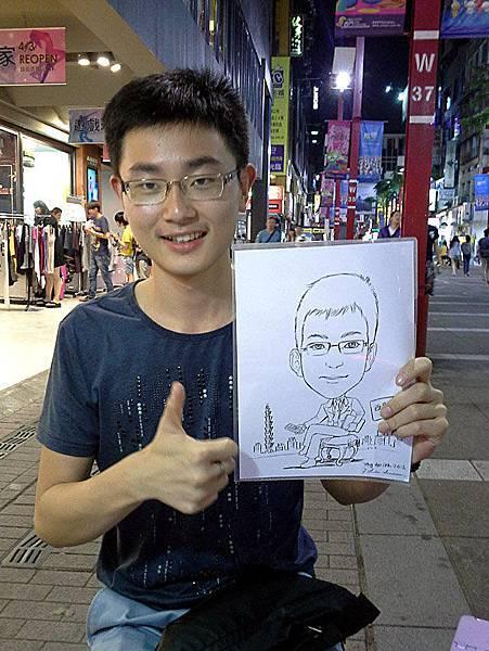 ChineseStudent