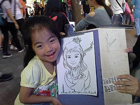Girl1109
