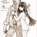Companionship2010