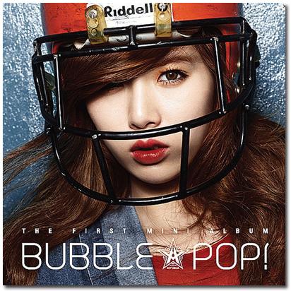 Bubble Pop.jpg