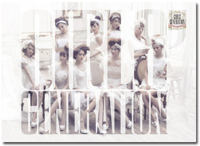 album-05.jpg