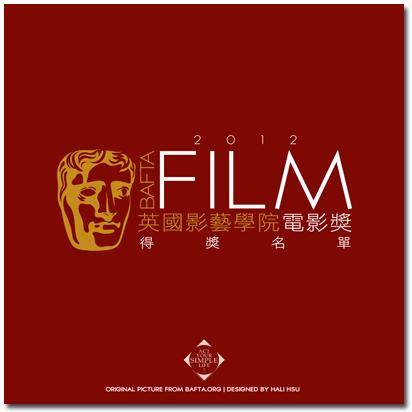 2012_BAFTA_WINNERS.png