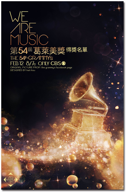 54_GRAMMY_WINNERS_V2.png