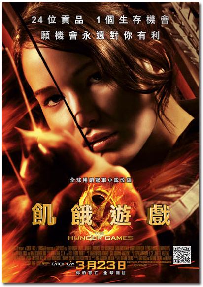 thehungergames_poster_movie_tw_500x714_20120131