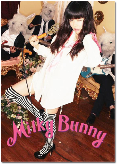 Milky_Bunny