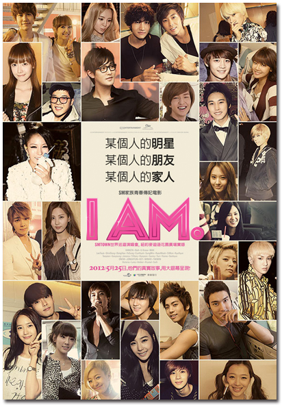 IAM_TW