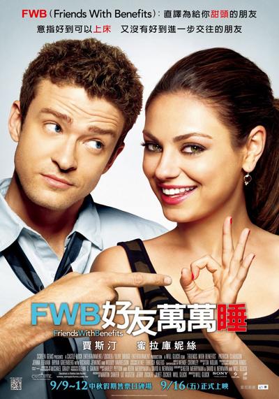 0709FWB_poster