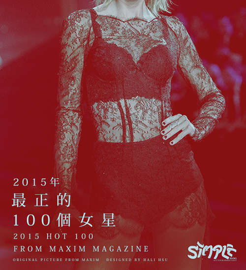 2015HOT100_BANNER-B.png