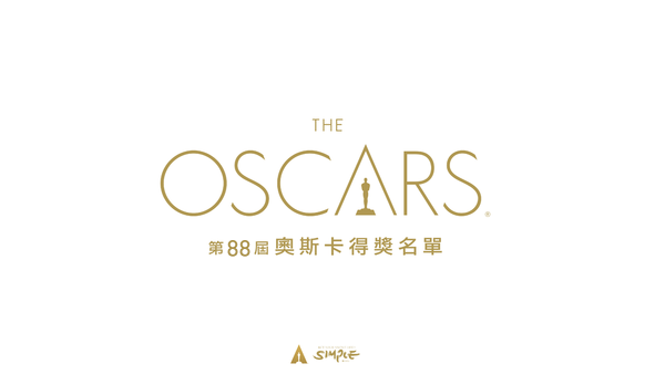 OSCARS-88.png
