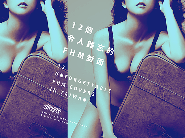 FHM-cover.png