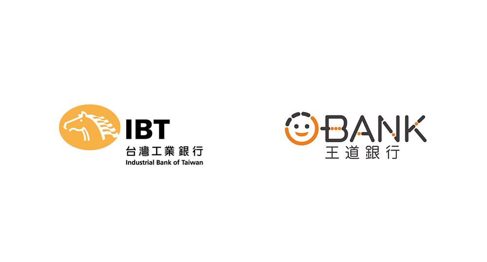 台灣工業銀行-王道銀行.png