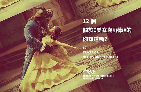 cover-beautyandthebeast.png