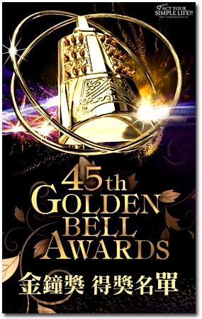 2010gold_winner.jpg
