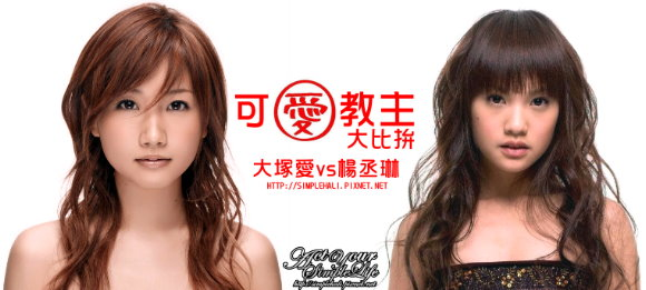 Rainie_Ai_TitlePic02.jpg