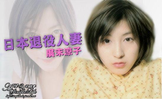 Ryoko_Title.jpg