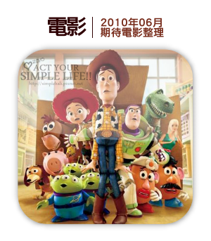 2010-june-movie.png