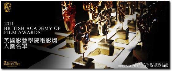 2011-BAFTA.png