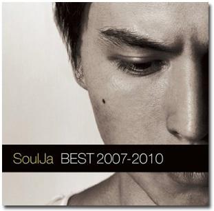SoulJa BEST 2007-2010.jpg