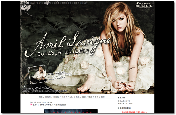 AVRIL-2011-03-04.png