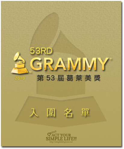 2010-Grammy-Nominees.png