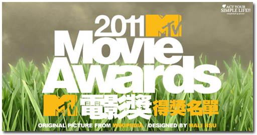 2011-MTV-WINNER.jpg