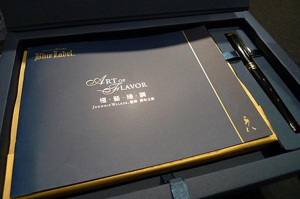 P1230315.JPG