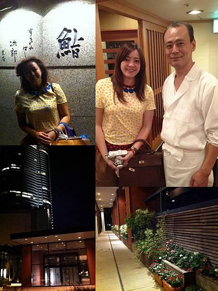 2012 Japan Tokyo Karen