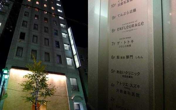 2010 Bday Japan2-1.jpg