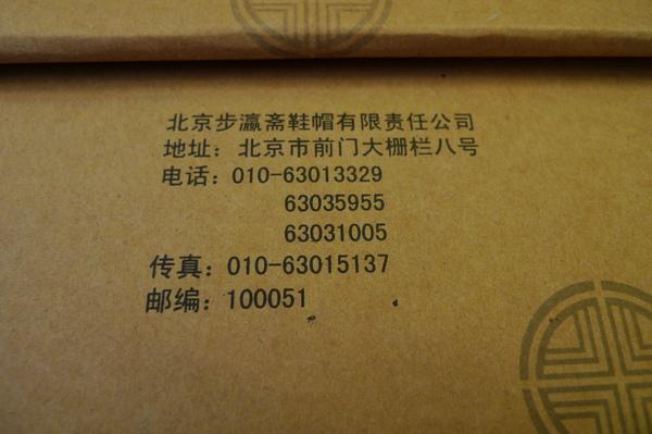 P1290085.JPG