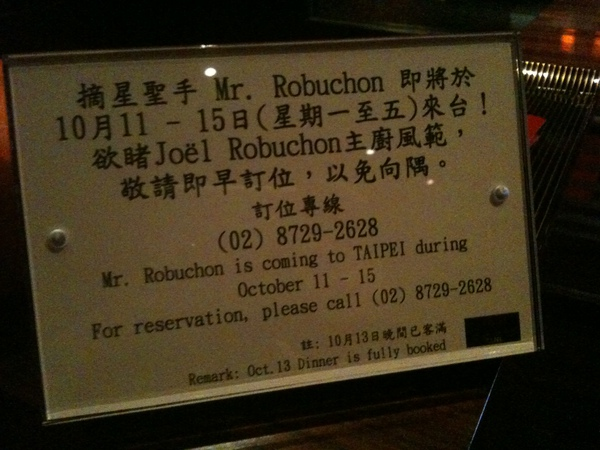 JR event.jpg
