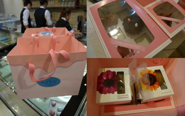110207 Sweet Emily-2.JPG