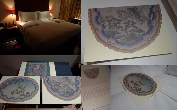 100929 Beijing Aman10.JPG