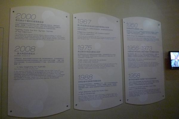 P1260971.JPG