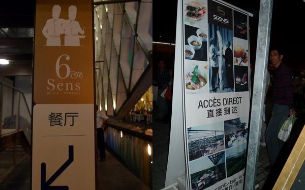 100924 Shanghai Expo-1.jpg