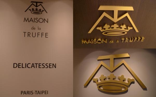 110114 Truffle Mansion-1.JPG