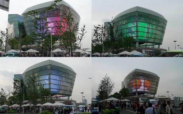 100924 Shanghai Expo.JPG