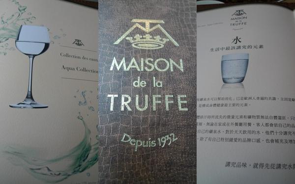 110114 Truffle Mansion1.JPG