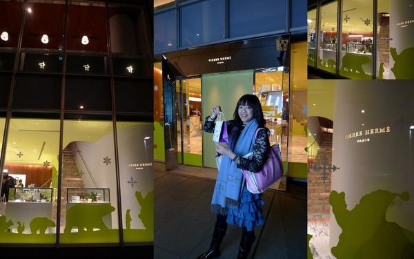 2010 Bday Japan-4.jpg