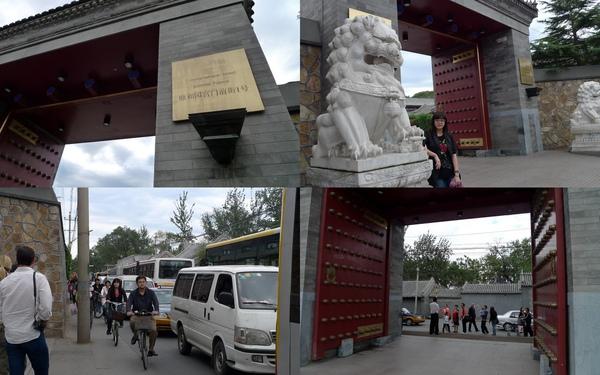 100929 Beijing Aman15.JPG