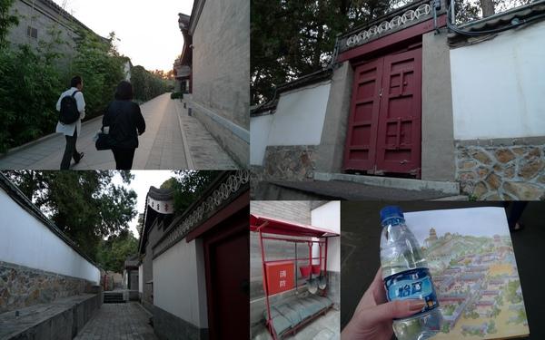 100929 Beijing Aman3.JPG