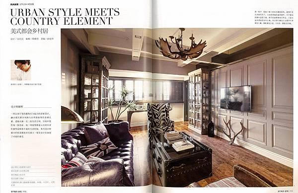 尚展設計 美式風格 現代裝飾 家居