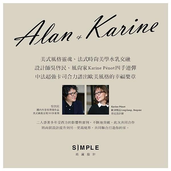 Karine n Alan-01