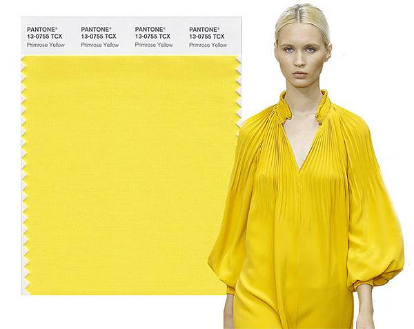 spring_summer_2017_Pantone_colors_Primrose_yellow.jpg