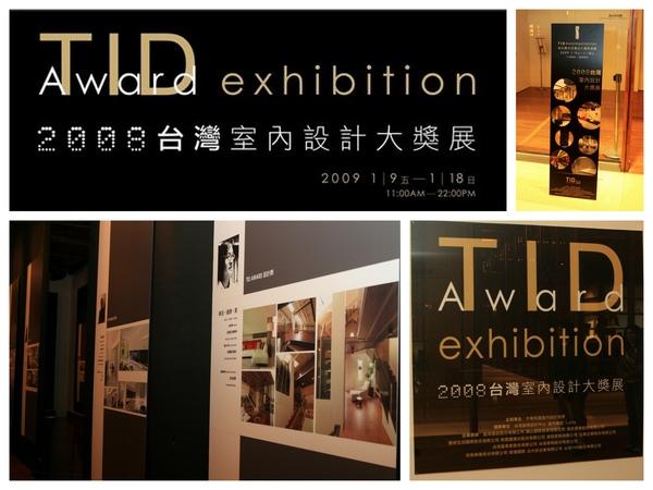 TID展.jpg
