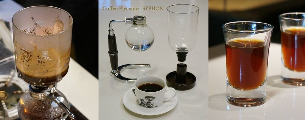 syphon coffee pic