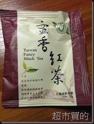 HoneyBlackTea_Bag