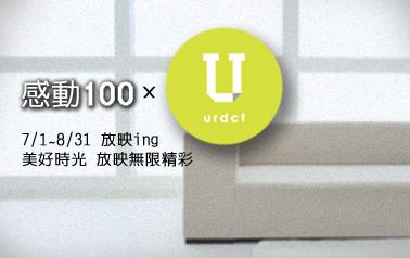Urdct_banner.jpg