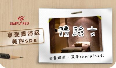0823_澄花想紅_A